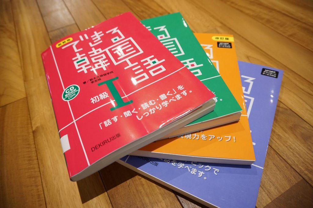 ランゲージハウスアジア京都 韓国語ページ 開設のお知らせ